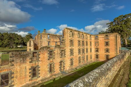 penal: The Penitentiary is located in Port Arthur Historic Site, Which until 1877 was a penal colony for prisoners.