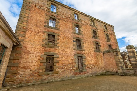 penal: The Penitentiary is located in Port Arthur Historic Site, Which until 1877 was a penal colony for prisoners. The site, UNESCO heritage, is located on the Tasman Peninsula. Stock Photo