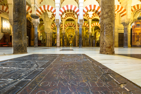 cordoba: Cordoba, Andalusia, Spain - April 20, 2016: the popular columns inside the Great Mosque Cathedral of Cordoba.