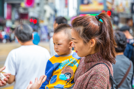 union familiar: Asian People Hong Kong