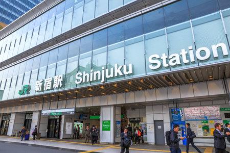 Tokyo, Japan - April 17, 2017: JR Shinjuku Station signboard of the south entrance of Shinjuku train station in Shinjuku District. Shinjuku is one of the largest train stations in Tokyo and Japan. 에디토리얼