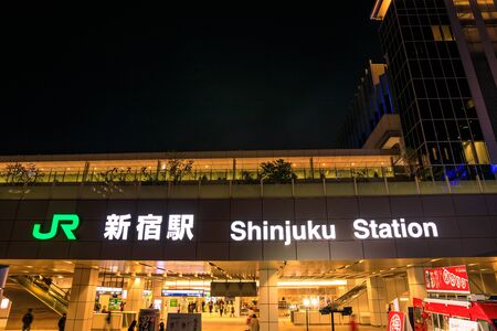 Tokyo, Japan - April 17, 2017: JR Shinjuku Station signboard of south entrance of Shinjuku train station in Shinjuku District by night. Shinjuku is one of the largest train stations in Tokyo and Japan Redakční