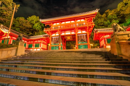 The popular Yasaka Shrines main gate or Ro-mon, illuminated at night in Higashi Oji Dori. The Gion Shrine is one of the most famous shrines in Kyoto between Gion District and Higashiyama District.
