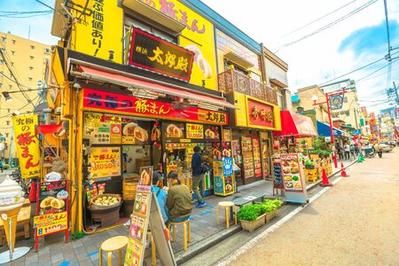 Yokohama, Japan - April 21, 2017: Yokohama Chinatown, the Japans largest Chinatown in central Yokohama whose main attraction is the cuisine offered at its many restaurants and food stands.