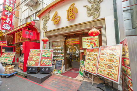 Yokohama, Japan - April 21, 2017: Yokohama Chinese Restaurant, the Japans largest Chinatown in central Yokohama. main attraction is the cuisine offered in many typical restaurants and food stands.
