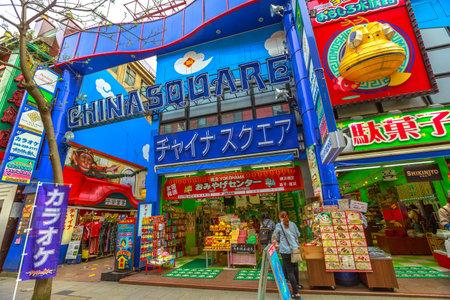 Yokohama, Japan - April 21, 2017: Chinasquare mall in Yokohama Chinatown, in pedestrian street area. the Japans largest Chinatown. Editorial