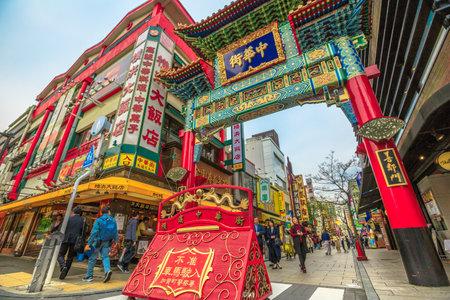 Yokohama, Japan - April 21, 2017: Yokohama Chinatown Goodwill Gate, the Japans largest Chinatown in central Yokohama. Urban pedestrian street walking area.