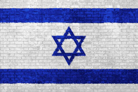 wall of bricks painted with the national Israel flag in 3d illustration background. Concept of social barriers of immigration, divisions, and political conflicts in Israel. Stok Fotoğraf