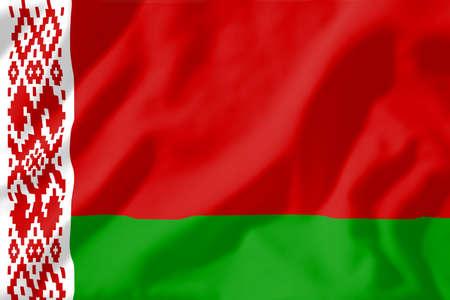 belarus: Belarus Stock Photo