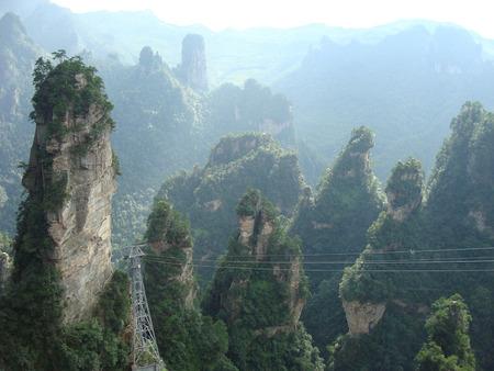 Zhang Jia Jie peaks in south China. 版權商用圖片
