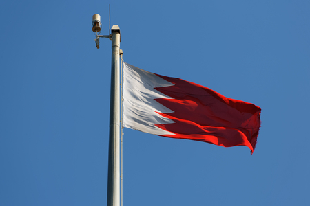 Flag of Bahrain. Stock Photo
