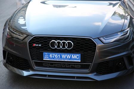 montecarlo: Monte-Carlo, Monaco - May 17, 2016:  Luxury Gray Sport Car Audi RS 6 Quattro Parked in Front of the Monte-Carlo Casino in Monaco