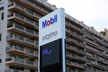 montecarlo: Monte-Carlo, Monaco - May 17, 2016: Mobil Gas Station Sign in Monaco. Mobil is a Major American Oil Company Editorial