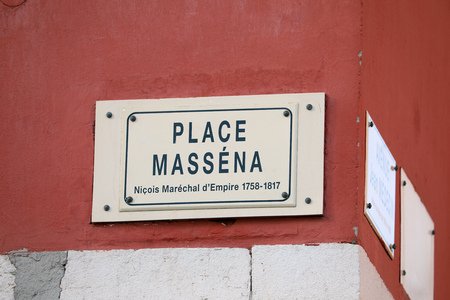 French Street Plate Of Place Massena In Nice, France French Riviera 스톡 콘텐츠