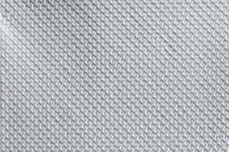Image of the texture of paper towelling
