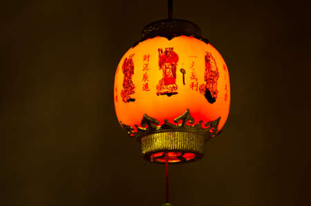 Hanging chinese lantern on the dark background  Stock Photo - 17000545