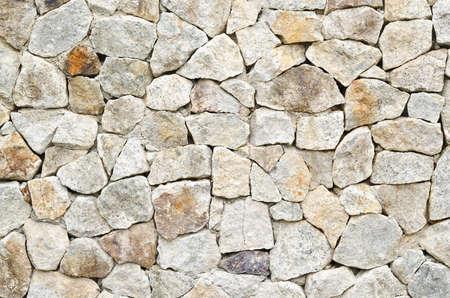 Natursteinwand strukturierten Hintergrund Standard-Bild - 47673948
