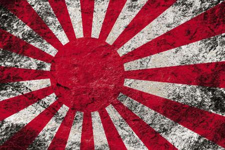 vintage flag: Grunge rising sun flag (Japan flag)on stone background