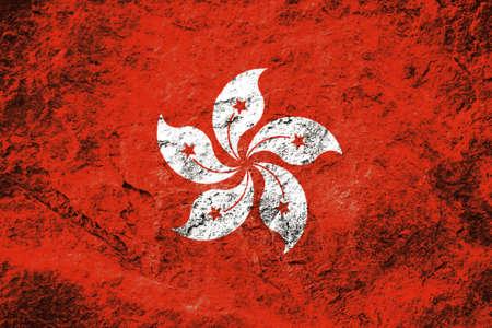 Hongkong  grunge flag on grunge stone background Stock Photo
