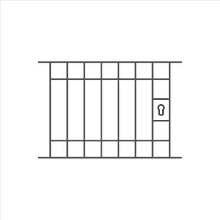 Prison icon. simple element illustration. isolated trendy filled prison icon on white background