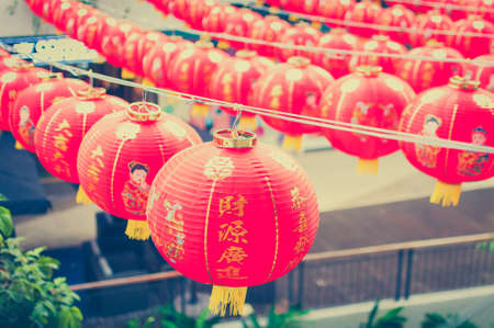 Chinese Lanterns, with Chinese words mean Happy Chinese New Year. Stock Photo