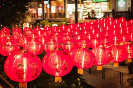 golden dusk: Chinese Lanterns, Chinese New Year.