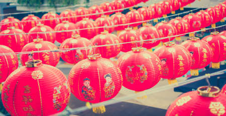 japanese ethnicity: Chinese Lanterns, with Chinese words mean Happy Chinese New Year. Stock Photo