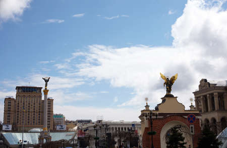 View of Indipendence square, Kiev Stock Photo