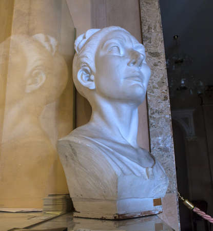sculpted: Bust, sculpted of the upper part of the human figure