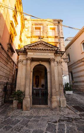 View of the chapel of the San Sebastiano Martire in Ortigia
