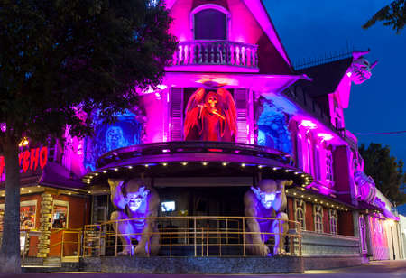 VIENNA, AUSTRIA - MAY, 22: Entrance to the Hotel Psycho in Prater (Wurstelprater); Vienna; the oldest amusement park in the world on May 22, 2018 Editorial