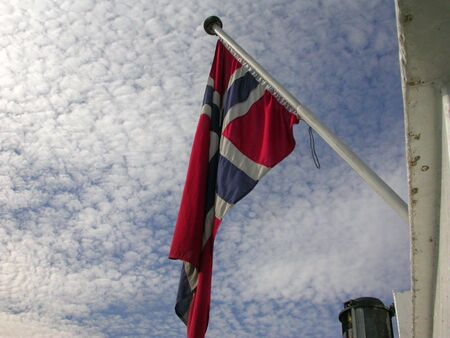A Norwegian Flag flying in Oslo.
