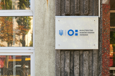 Sign of the Ministry of Education and Science of Ukraine with the new logo on the official building