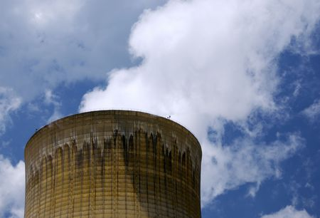 Top of Nuclear Cooling Tower Stock Photo - 3543778