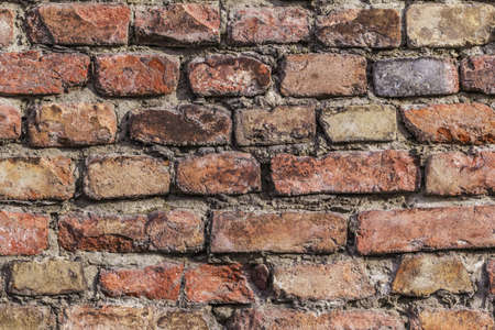 rampart: Photograph of medieval fortress antique brick rampart detail  Stock Photo