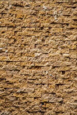 as: Stone wall surface as a simple background  texture pattern Stock Photo