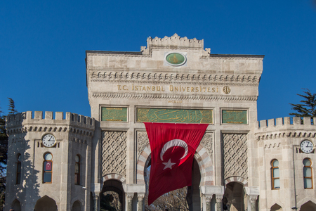 Turkish national flag hanging in the street in open air Sajtókép
