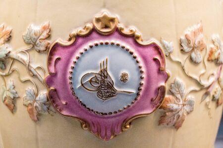 Artwork of  traditional Ottoman Sultans Tugra
