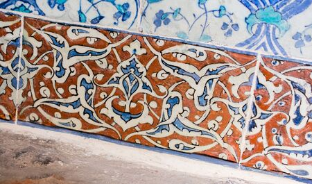 Floral art pattern example of the Ottoman time Stok Fotoğraf