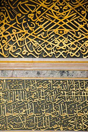 オスマン書道アートの美しい例 写真素材
