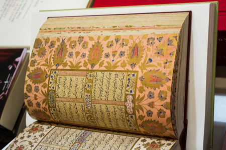 Islamic Holy Book Quran with open pages Stock Photo