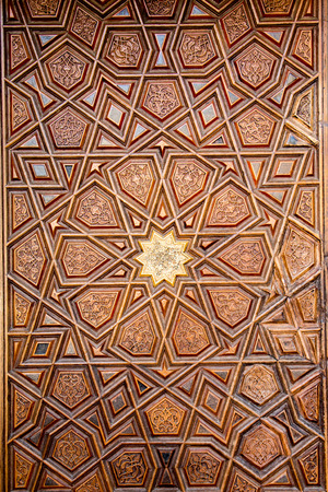 Ottoman Turkish  art with geometric patterns on wood