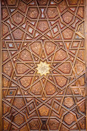 Ottoman Turkish  art with geometric patterns on wood