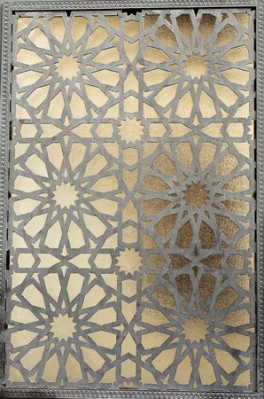 Example of Ottoman art patterns applied on metals