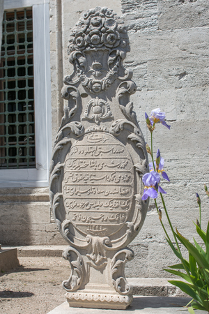Old stone on the graves in Istanbul from Ottoman time