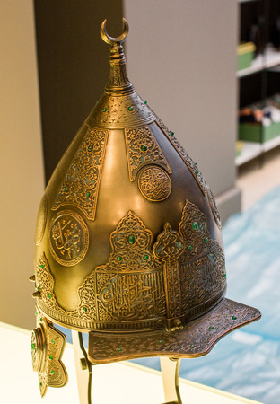 Decorative metal  Helmets Of  Warriors Of Turkish Ottoman empire