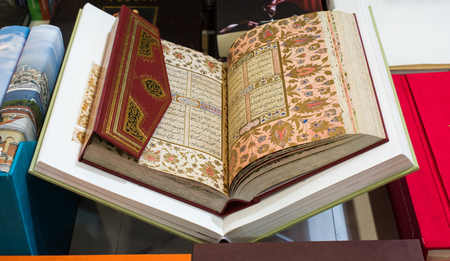 Islamic Holy Book Quran with open pages Imagens