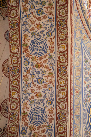 Fine example of Ottoman art patterns in view Imagens