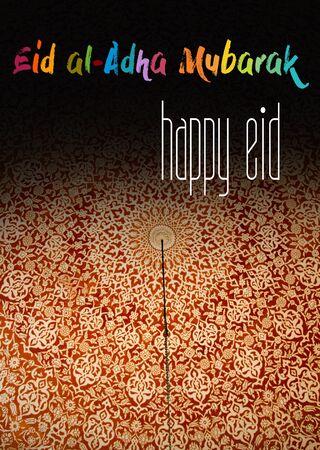 Muslim holiday festival of sacrifice, Happy Eid al-Adha mubarak wording Imagens - 128596486