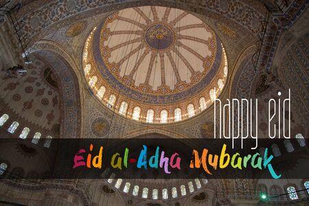 Muslim holiday festival of sacrifice, Happy Eid al-Adha mubarak wording